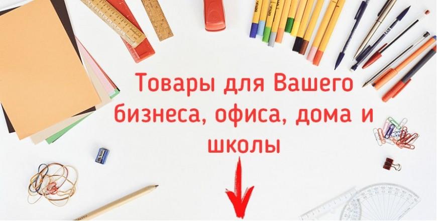 #banner7-caption1