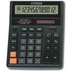 Калькуляторы, батарейки (25)