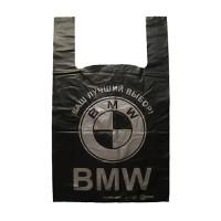 """Пакеты """"Багаж"""" 36*58 BMW, 100шт."""