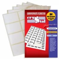 Самоклеющаяся бумага А4 44 ячейки 48,3х25,4 (100л)