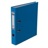 """Сегрегатор  """"BuroMax"""" А4/50 3002-30 светло-синий"""