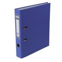 """Сегрегатор  """"BuroMax"""" А4/50 3002-07 фиолетовый"""