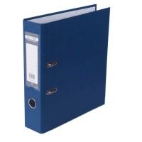 """Сегрегатор  """"BuroMax"""" А4/70 3001-03 темно-синий."""