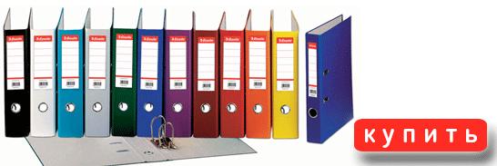 Сегрегаторы и папки